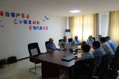 Exchange Forum Of Academician Workstation In Shandong