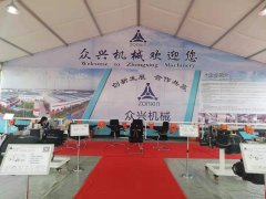 The 15th China (Liangshan) Special Vehicle Exhibition